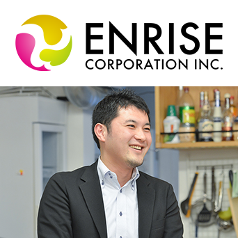 株式会社エンライズコーポレーション様インタビュー