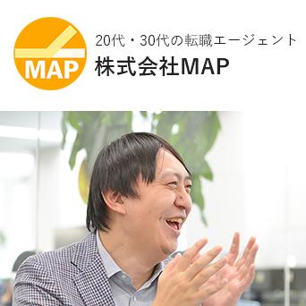 株式会社MAP様 ヘッダー